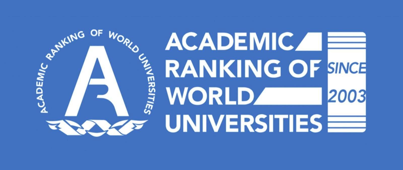 คณะพยาบาลศาสตร์ มช. ติดอันดับ 201-300 ของโลก ใน Global Ranking of Academic Subjects (GRAS) 2020