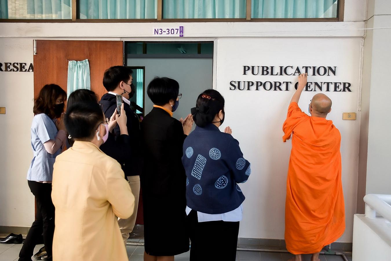 พิธีทำบุญเปิดศูนย์ Publication support center